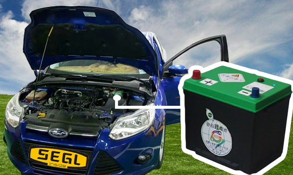 4 Automotive start up battery